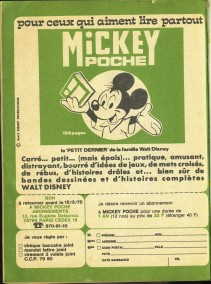 Disney Rétro Collection & articles rares Petit_12411